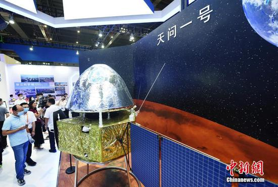 Model of Mars probe Tianwen-1on display in Shanghai